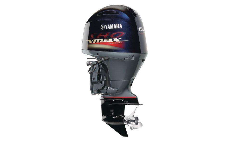 Uusi Yamaha VMAX 150 perämoottori