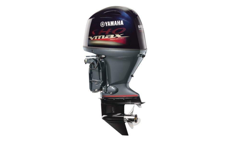 Sähäkästi kiihtyvä Yamaha VMAX 115 perämoottori