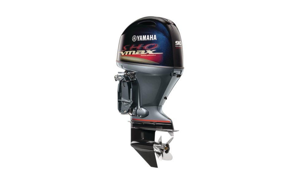 Uusi Yamaha V Max 90 on VMAX-malliston kevyen malli